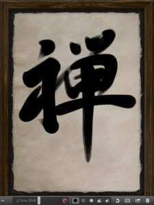 Zen Brush1
