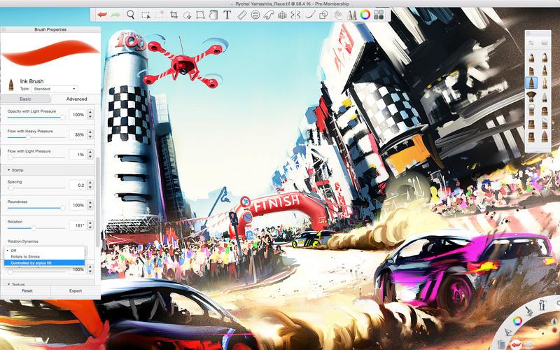 Autodesk SketchBook_
