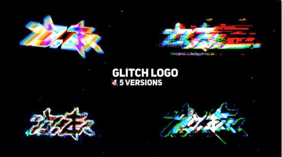 Glitch Logo 5in1 por persimmonn